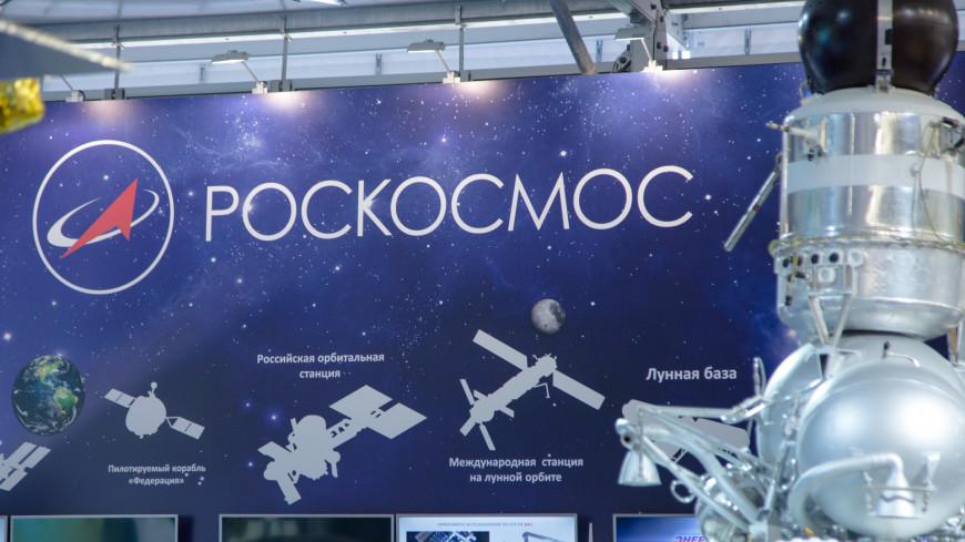 На подарки к Новому году Роскосмос потратит миллионы рублей