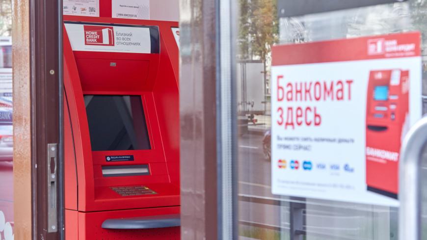 Половина россиян тратит 50% своего дохода на кредиты