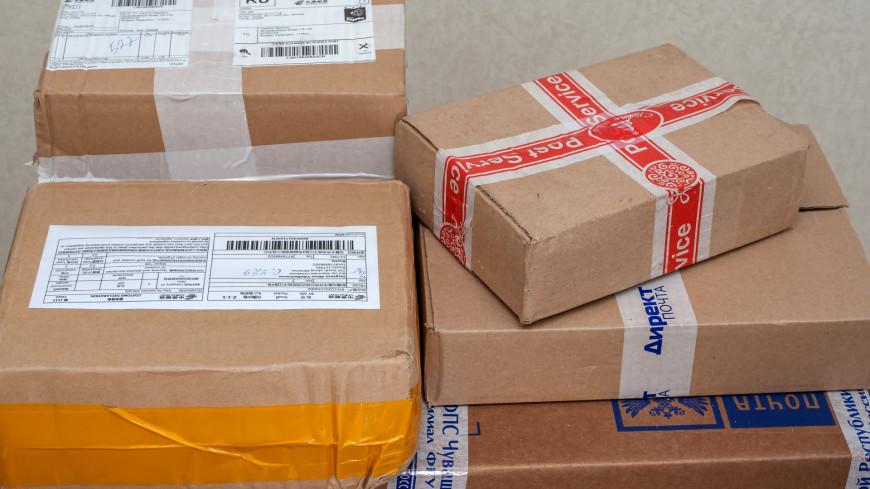 Почта России,почта, почтовое отделение, Почта России, посылка, ,почта, почтовое отделение, Почта России, посылка,