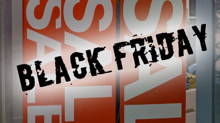 """Фото: МТРК «Мир»"":http://mir24.tv/, распродажа, черная пятница"