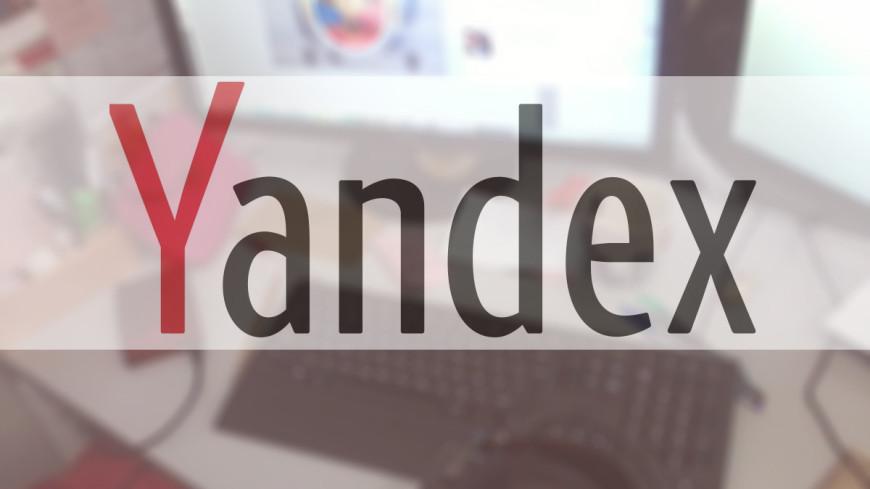 «Яндекс» с декабря запустит в Москве навигацию для грузовиков