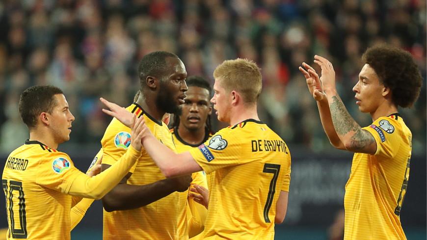 Бельгия нанесла поражение сборной России на отборочном матче Евро-2020