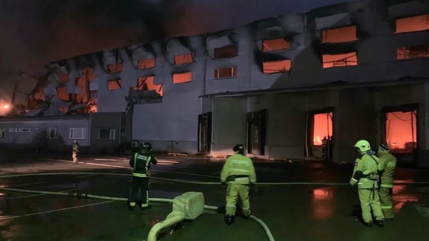 В Жуковском потушили крупный пожар на складе