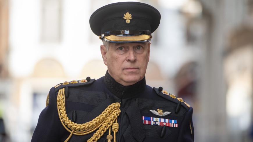 Принц Эндрю лишился королевских обязанностей из-за секс-скандала