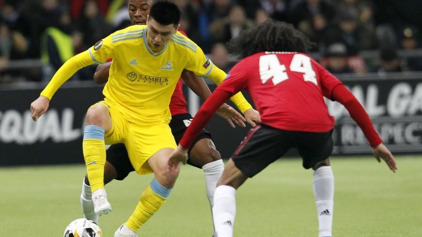 «Астана» одолела «Манчестер Юнайтед» в Лиге Европы