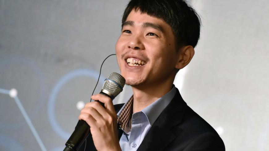 Экс-чемпион по игре го Ли Седоль назвал искусственный интеллект непобедимым