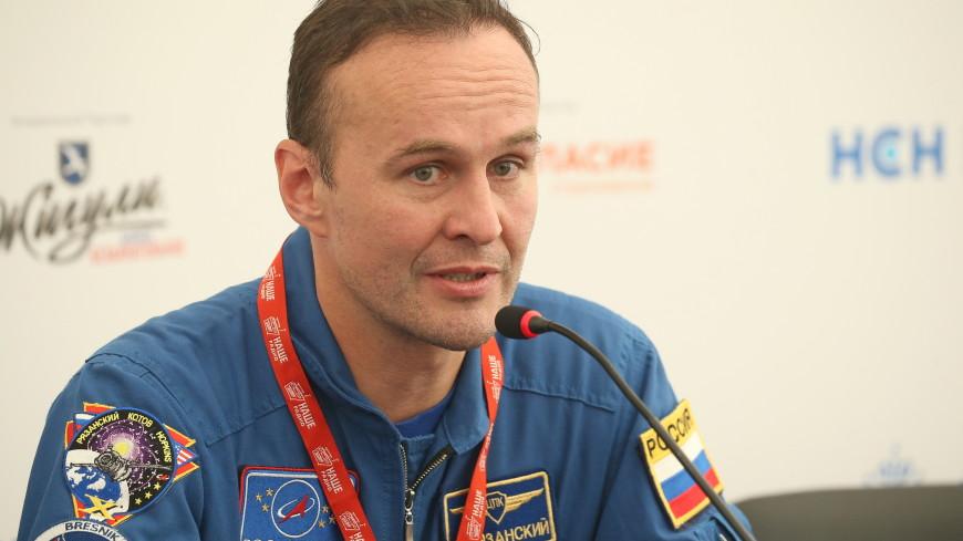 Космонавт Рязанский объяснил, почему россиянки редко летают на орбиту