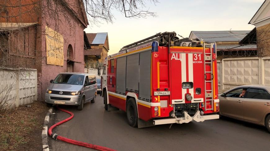 Пожар на цветочном складе в центре Москвы полностью ликвидирован