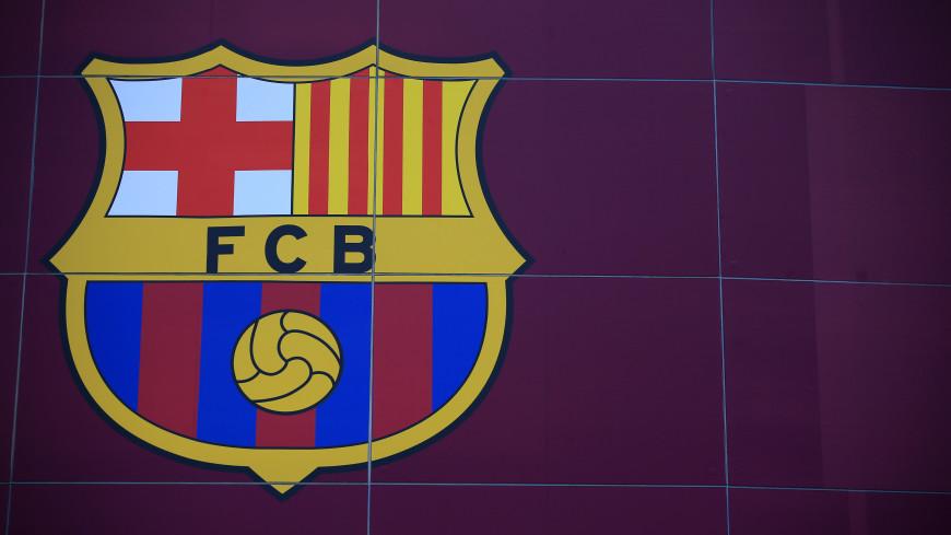 «Барселона» на пороге серьезных перемен: что ждет клуб в ближайшем будущем?