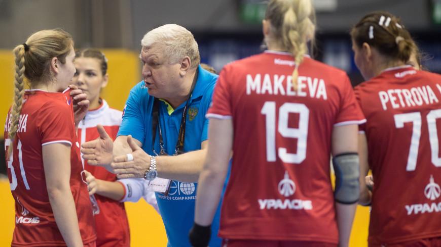 Задача – победить: российские гандболистки отправляются на чемпионат мира