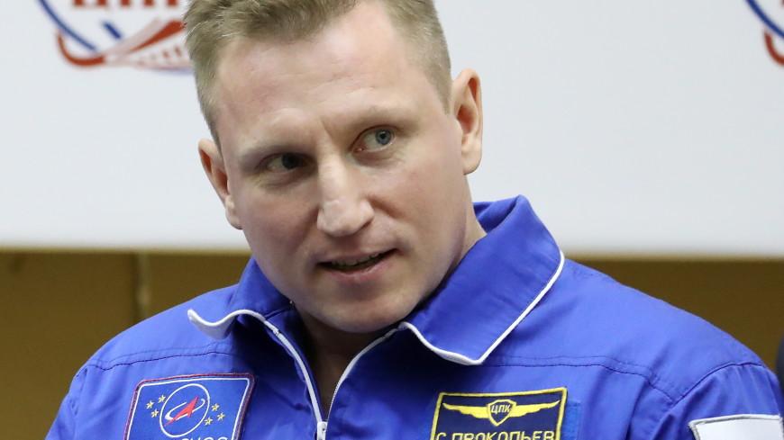 Путин присвоил звание Героя России космонавту Сергею Прокопьеву