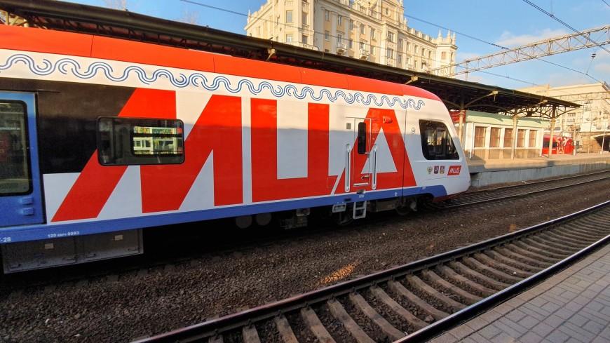 МЦД стал одним из самых популярных запросов в «Яндексе» по Москве за сутки