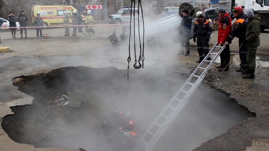 Много машин: в Пензе объяснили появление убившей людей ямы с кипятком