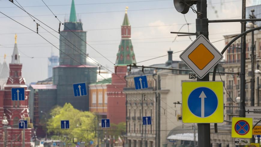 СМИ: В России изменится использование дорожного знака «Главная дорога»