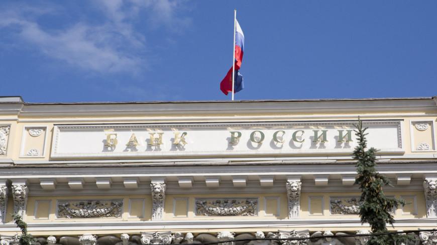 ЦБ аннулировал лицензию у «Данске банка»