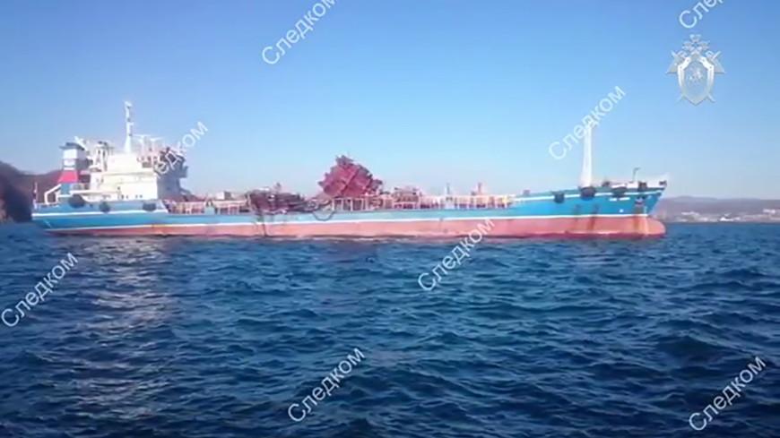 В Приморье возобновились поиски пропавшего после взрыва на танкере моряка