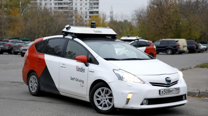«Яндекс»: Россию ждет революция беспилотного транспорта