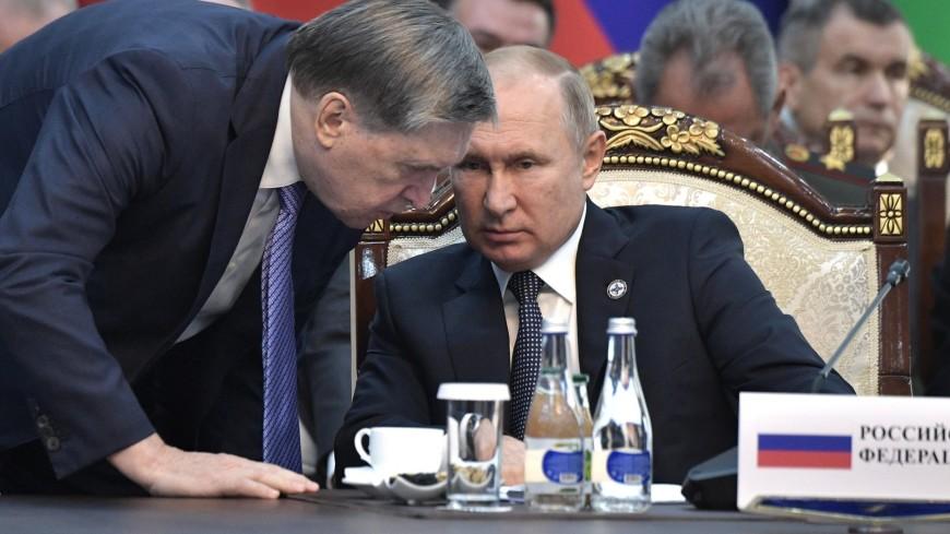 Путин предложил составить новую антинаркотическую стратегию ОДКБ