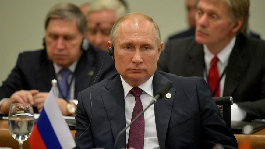Путин: Российское отделение банка БРИКС должно открыться в Москве в 2020 году