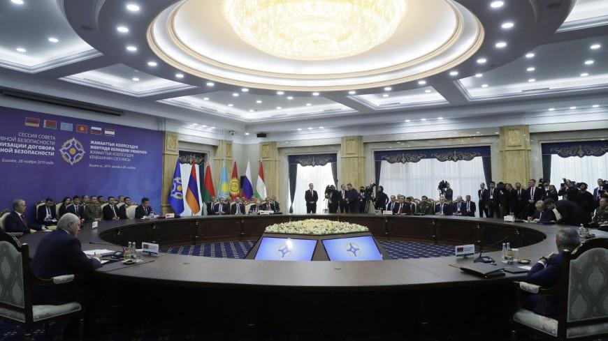 На саммите ОДКБ в Бишкеке подписали 15 документов