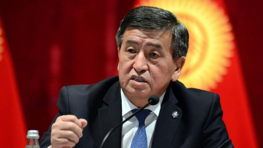 Жээнбеков: Внешний долг Кыргызстана сократился с 60% до 48% от ВВП