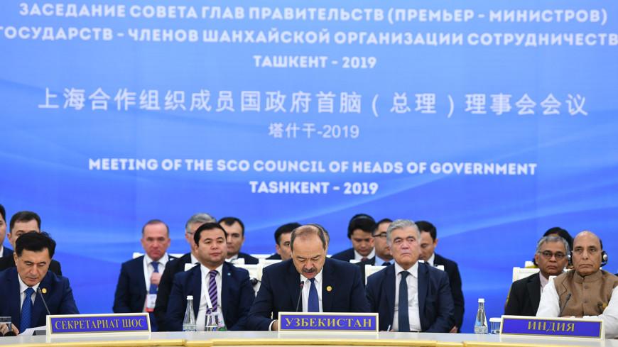 Глава правительства Узбекистана предложил учредить ежегодный экономический форум ШОС
