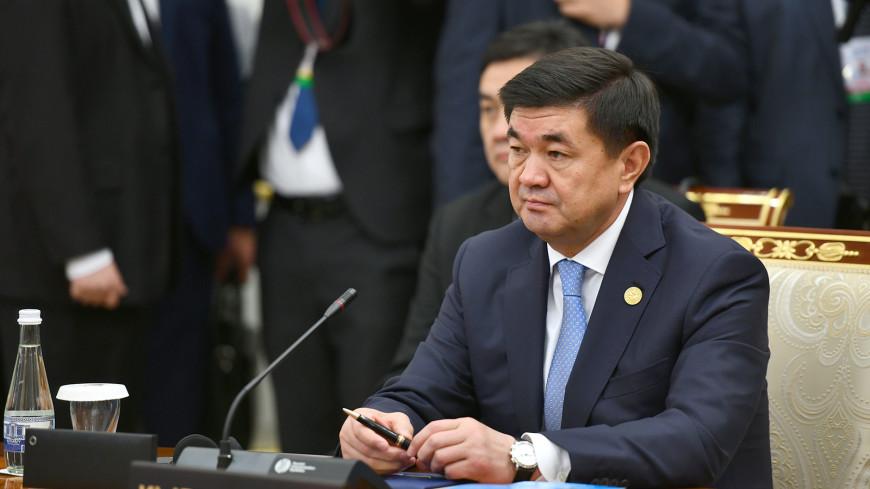Премьер Кыргызстана призвал создать банк и фонд развития ШОС