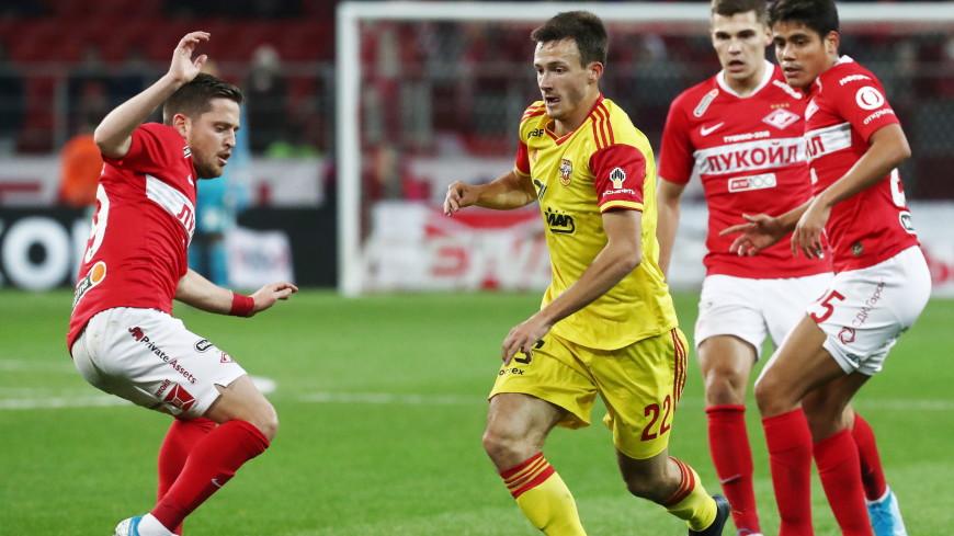 «Спартак» проиграл «Арсеналу» в домашнем матче