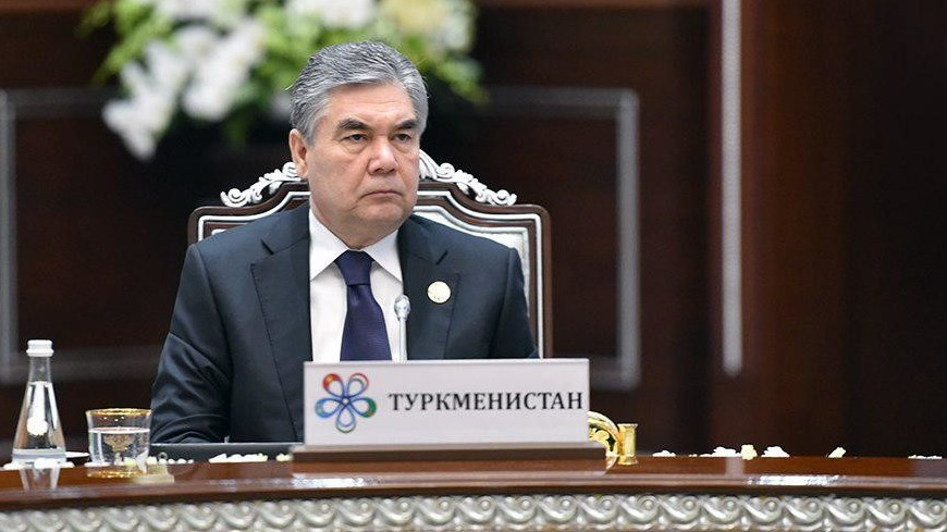 Бердымухамедов призвал страны Азии всесторонне поддерживать Афганистан
