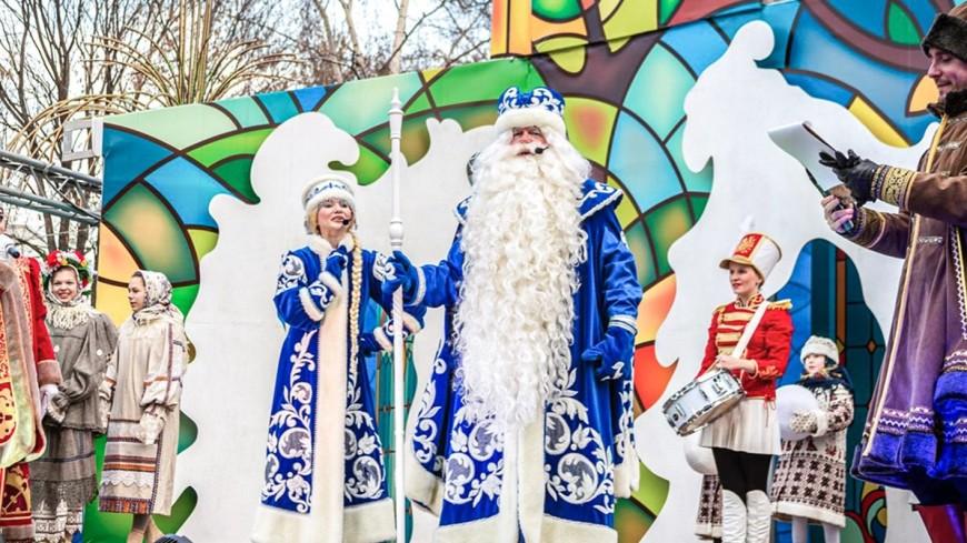 В Москве отпразднуют день рождения Деда Мороза