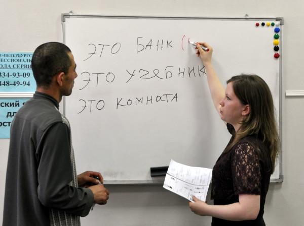 Самые сложные русские слова для иностранцев