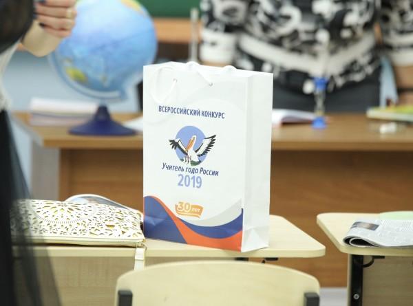 «Учитель года – 2019»: в Москве наградили лучших педагогов России (ФОТО)
