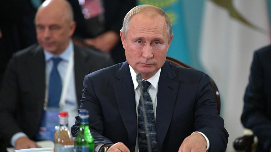 Путин призвал налаживать тесные связи с ШОС и АСЕАН