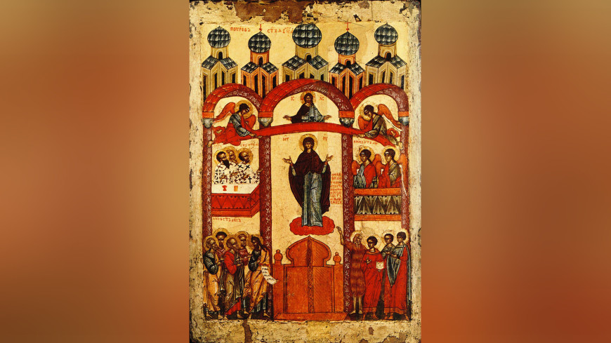 Покров Пресвятой Богородицы: в чем смысл праздника