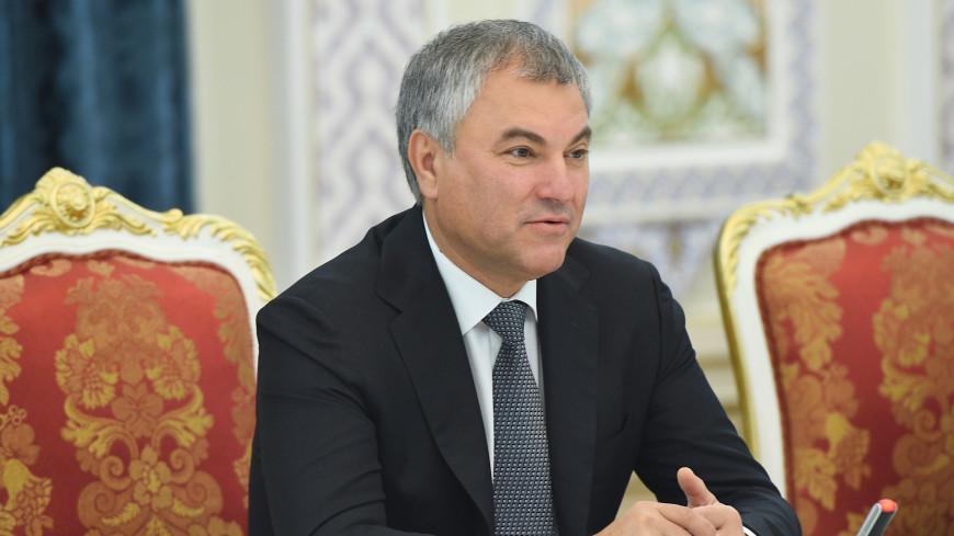 Володин призвал активизировать межпарламентские отношения России и Таджикистана