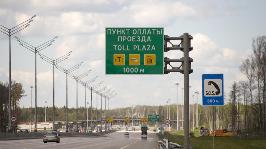 Проехаться по платным дорогам в России станет дешевле