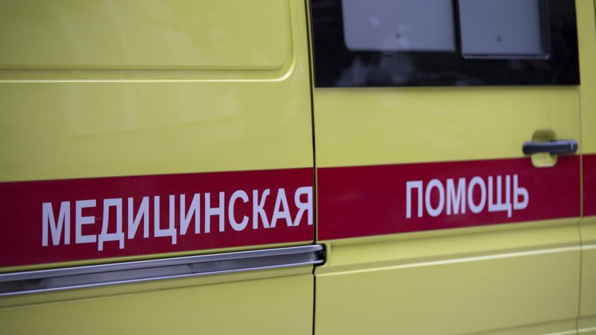 Три человека пострадали при столкновении двух трамваев в Москве