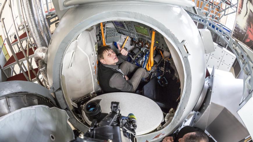 Центр подготовки космонавтов,Звездный городок, центр подготовки космонавтов, космонавт, ,Звездный городок, центр подготовки космонавтов, космонавт,