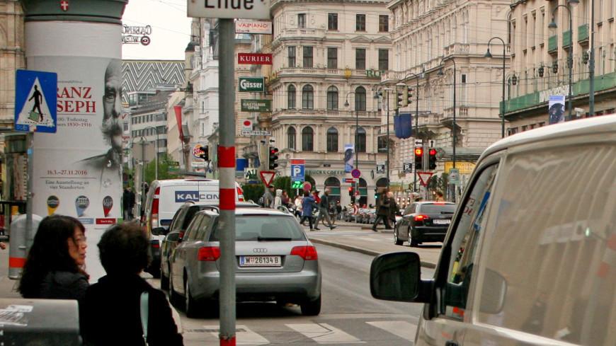 """Фото: Эльвира Ислямова (МТРК «Мир») """"«Мир 24»"""":http://mir24.tv/, машина, австрия, вена"""