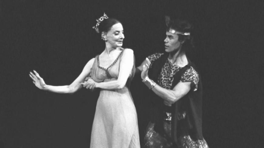 Балерина Алисия Алонсо скончалась в возрасте 98 лет