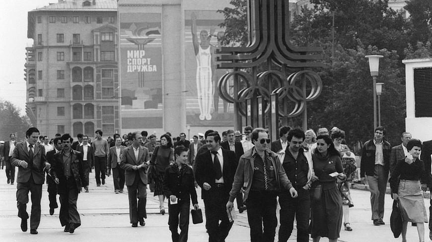 Как боролись с преступностью накануне Олимпиады-80