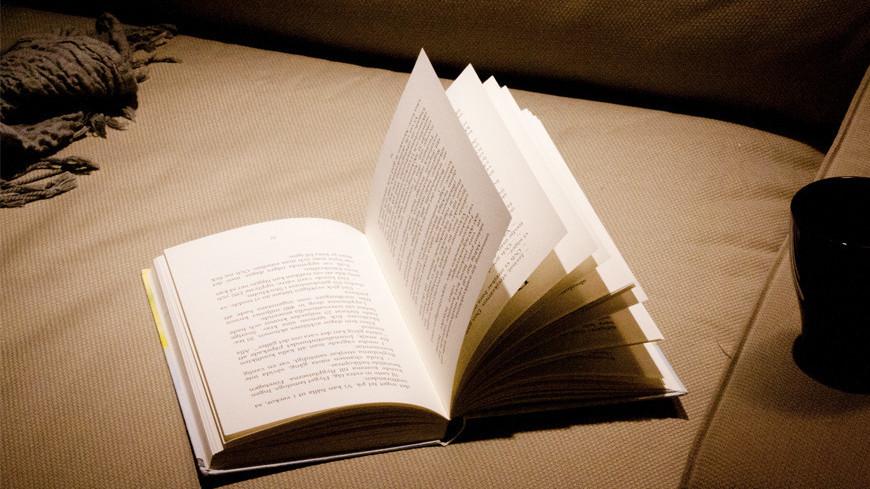 Букмекеры рассказали, кто может получить «Нобелевку» по литературе