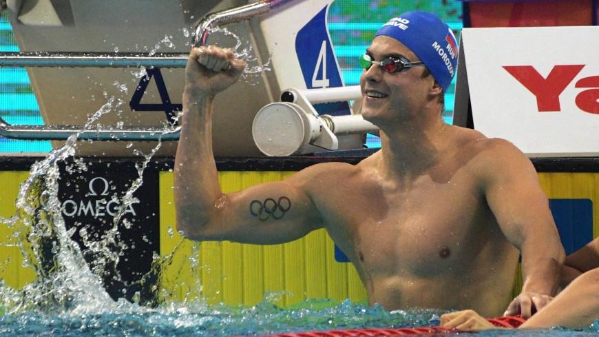 Россиянин Морозов завоевал два золота во второй день на этапе Кубка мира