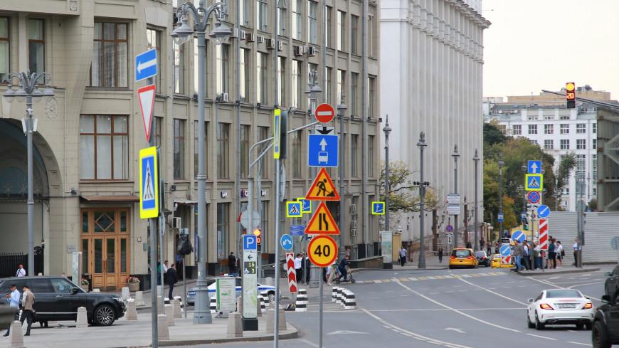 Новые «выделенки» в Москве. Где надо быть осторожным?