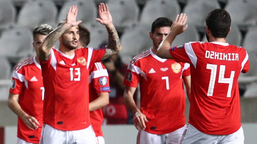 Россия обыграла Кипр со счетом 5:0 и досрочно вышла на Евро-2020