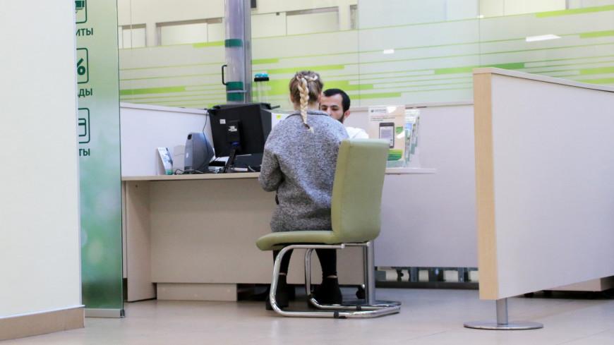 В России госуслуги можно будет получить в шести крупных банках