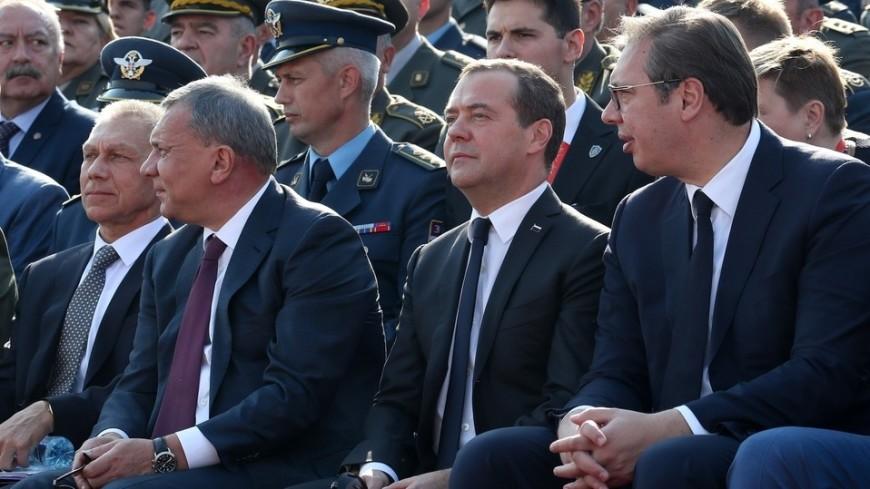 Медведев: Россия рассчитывает на укрепление многостороннего сотрудничества с Сербией