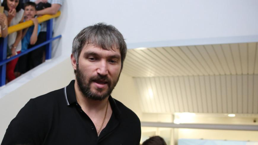 Кубок Александра Овечкина