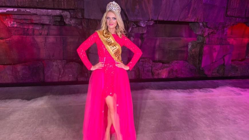 Определилась победительница конкурса «Миссис Европа – 2019»