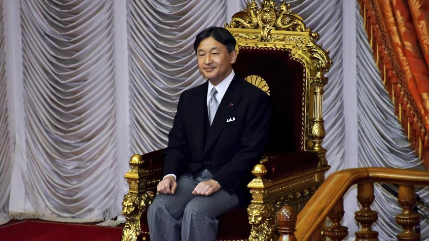 Начало новой эпохи: в Японии проходит церемония интронизации императора